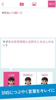 shizukatta1.jpg