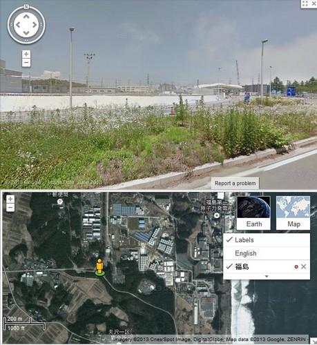 streetvew_hukusimadai1.jpg
