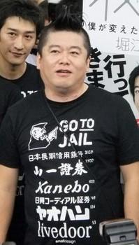 horiemon_syuukanmae.jpg